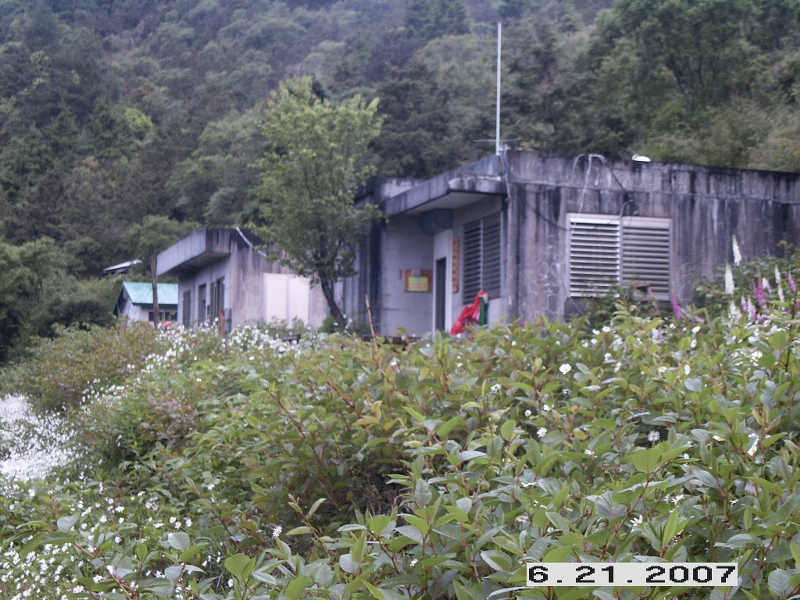觀高登山服務站