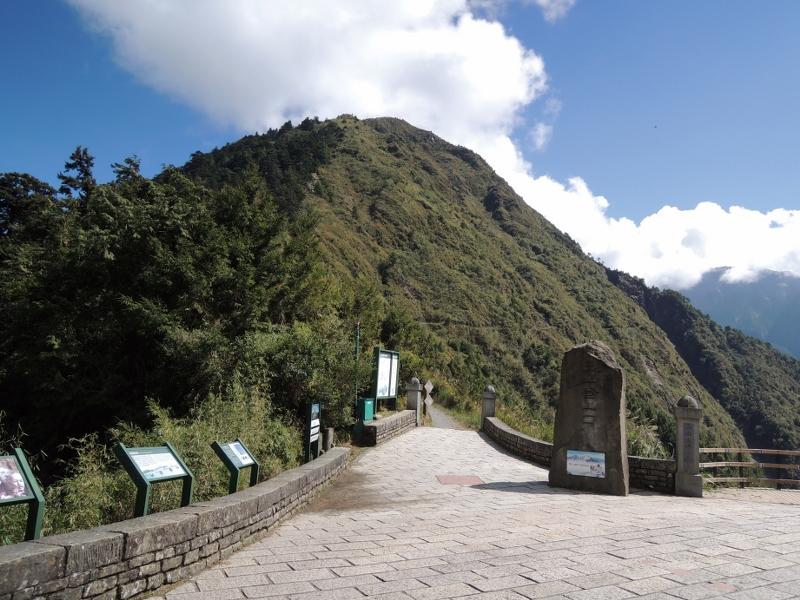 Tataka Trail Head